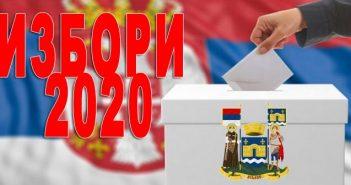 Решење о наставку изборних радњи