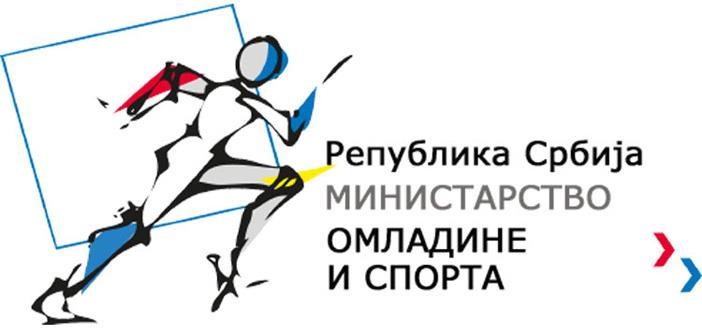 Одговор на конкурс министарства омладине и спорта