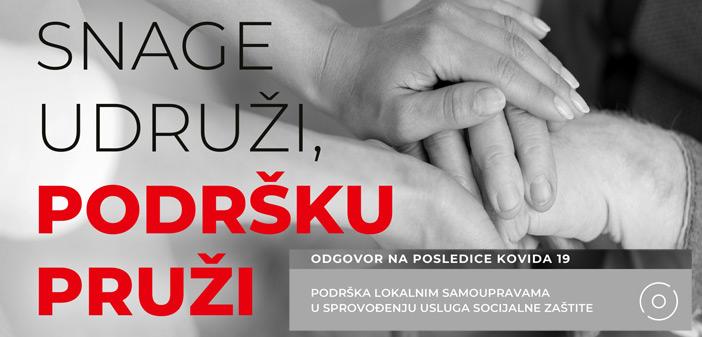 Финансијска подршка SwissPro-а општини Лебане за проширење услуге Помоћ у кући